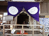 Ishiyama060
