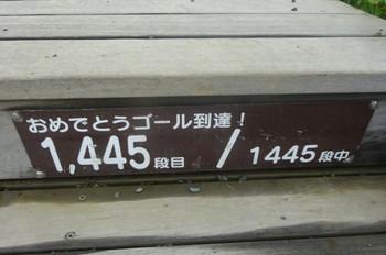 Dsc07305