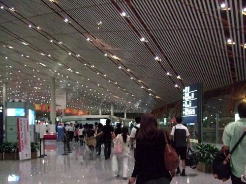 北京空港に到着